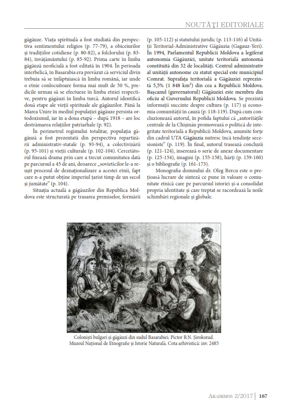 Akademos_2__2017_web_compressed_167