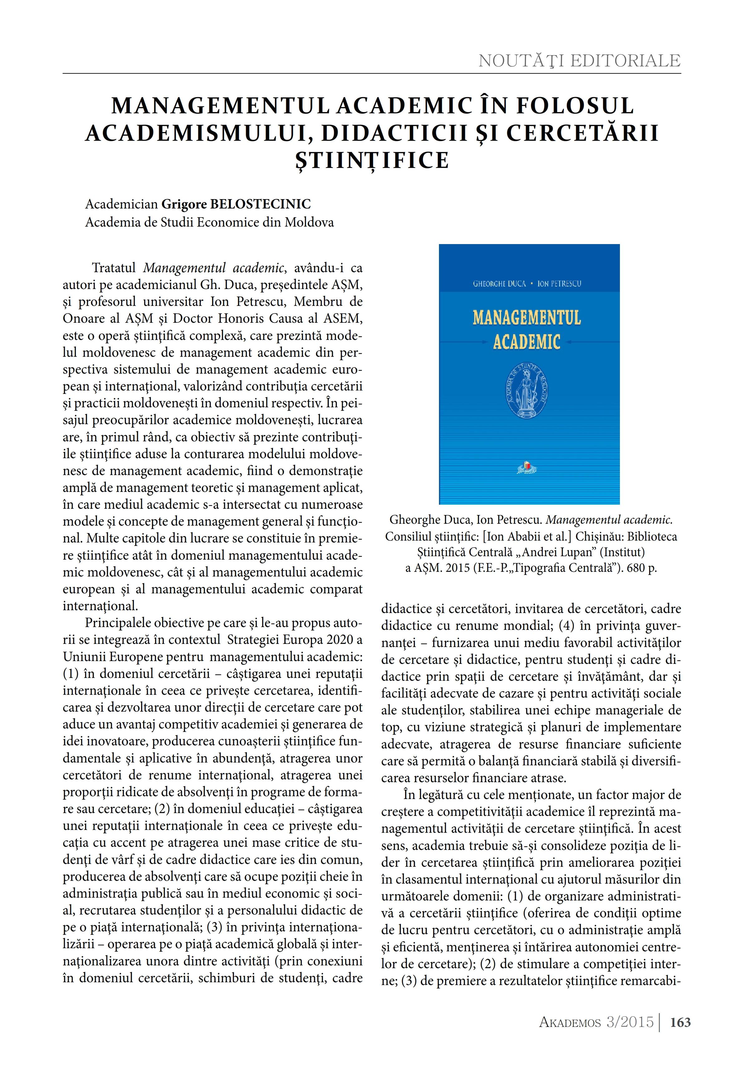 Managementul academic in folosul academismului, didacticii si cercetarii stiinţifice_001