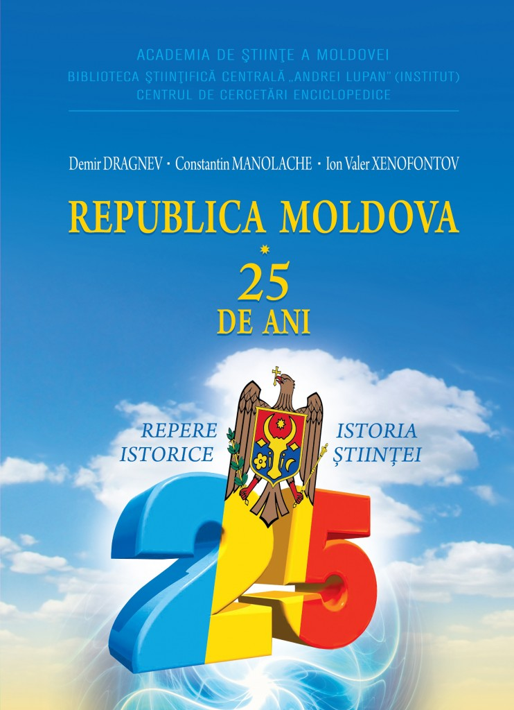 R_Moldova_25_CIP_multipage