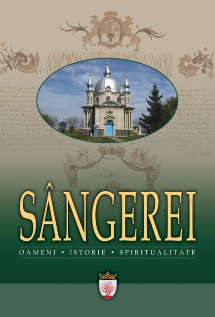 _Sangerei_cover11
