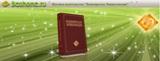 Bashkir Encyclopedia