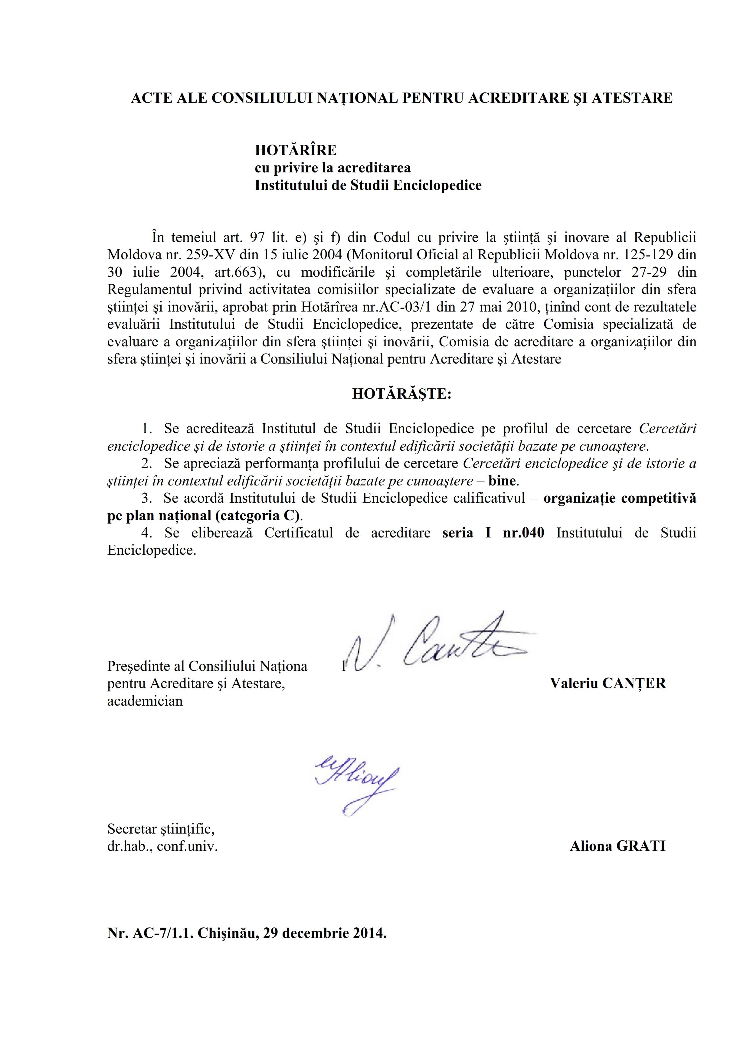 hotarirea_7-1_1_-29.12.2014_001