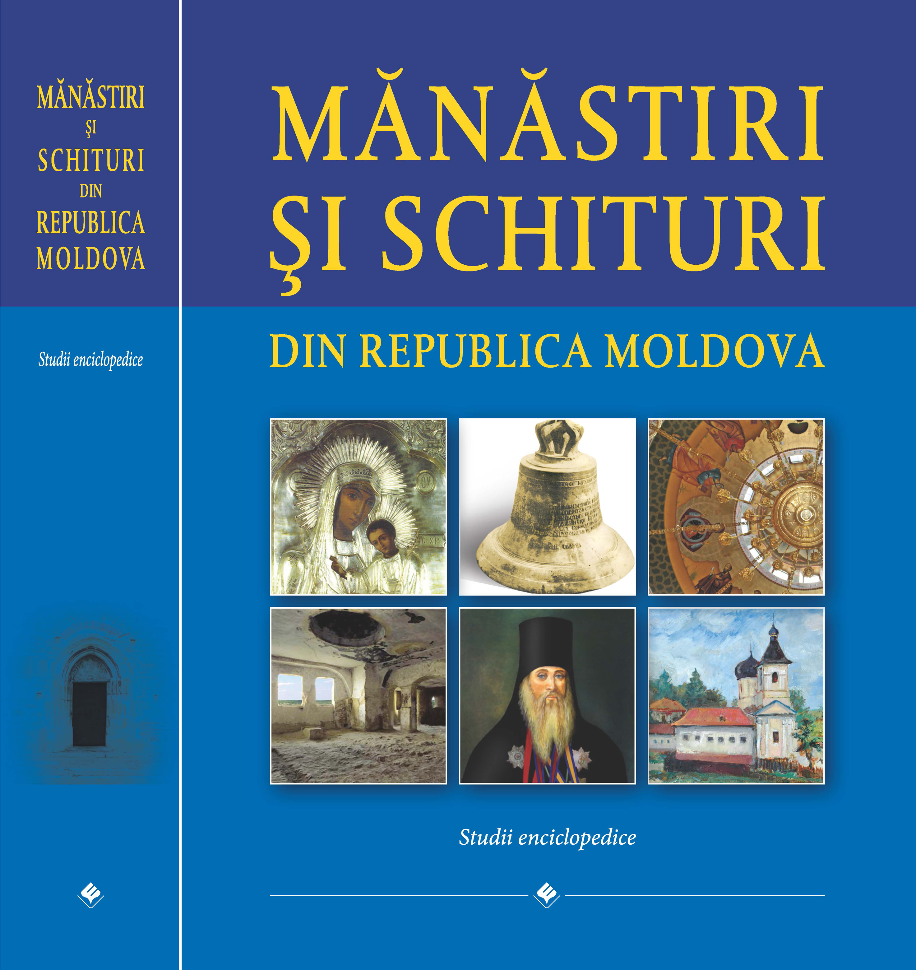 manastiri_2013